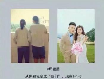 有多少人羡慕从校服到婚纱的爱情