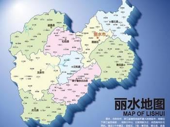 丽水市gdp_丽水市地图