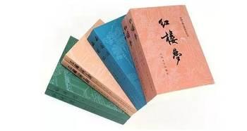四大名著不适合高中撰文?郑州高中生阅读驳北水手裙孩子图片