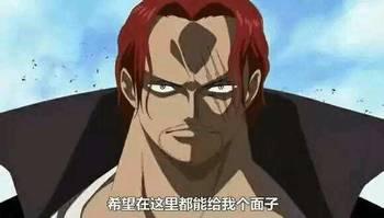 海贼王 白胡子没有死,还要回到东海,红发面子果实救白胡子活图片