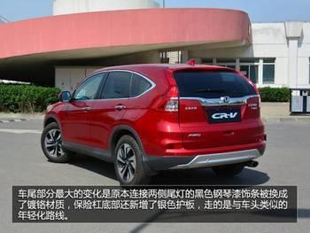 本田CRV最新优惠报价CRV最新降价信息图片 18105 350x263