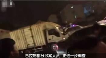 虎丘苏州事发网络遭视频疯传,发生当时斗殴了那视频家图片