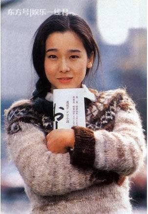 日本昔日轰动中国的女明星,最后一位是马云的梦中情人图片