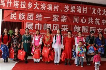和硕县开展 民族团结教育月 暨 民族团结一家亲 文化大巴扎活动