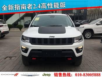 全新jeep指南者1.4T家享版北京店颜色全 优惠中