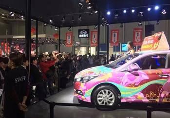 潭州汽车博览会将于五一开幕 炫彩亮点提前看