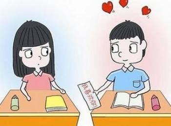 小学四年级女孩早恋 直呼对方为 老公