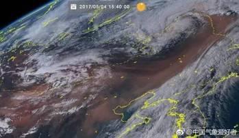 5月4日下午的卫星云图显示,第二波蒙古气旋正在酝酿·中国气象爱好图片