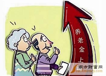 企业退休职工2017养老金调整最新消息:贵州退