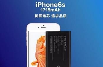 50元 京东推苹果电池更换服务