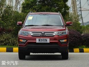长安CX70报价及图片国产大7座售5.99万 配置浅析高清图片