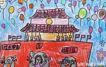 国庆节画画图片大全,国庆节画画图片六年级