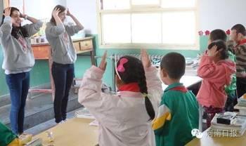 还有中小学日记百分制,河南教育改革取消哪些篇高中英语5成绩150字图片