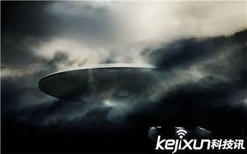中国击落ufo外星人事件惊人内幕