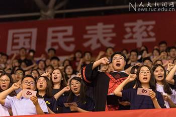 中国人民大学刘伟校长在2017届毕业典礼上的讲话 - yy - yznc