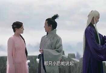 三生三世十里桃花, 东凤恋 神助攻,司命为啥是行走的八卦全书
