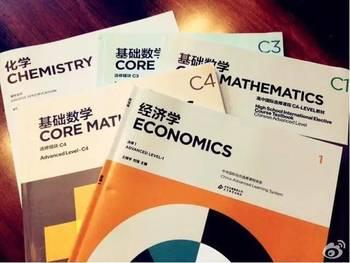 高中主流高中该选?学校课程课程三大排名自贡四川国际对比图片