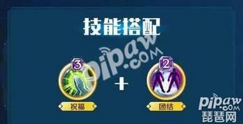英雄战歌光系卡组怎么搭配 光系卡牌推荐图片