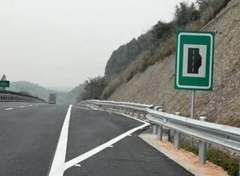 杭金衢高速公路拓宽改造工程一期金华出口到郑家坞出口的已经完