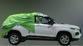 宝骏新款7座SUV,6万起,会是下一个神车吗图片