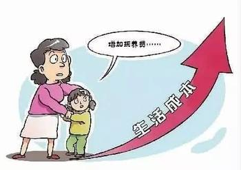 离婚老公给孩子多少抚养费