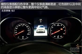 2017款奔驰GLC260全系越野配置详解高清图片