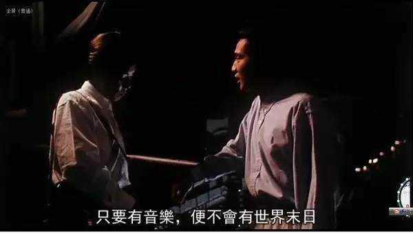 他的歌影响了整个华语音乐圈,但关于他的电影你肯定看不多