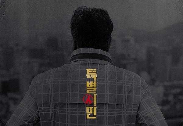 预测会火! 2017最不能错过的韩国电影top10