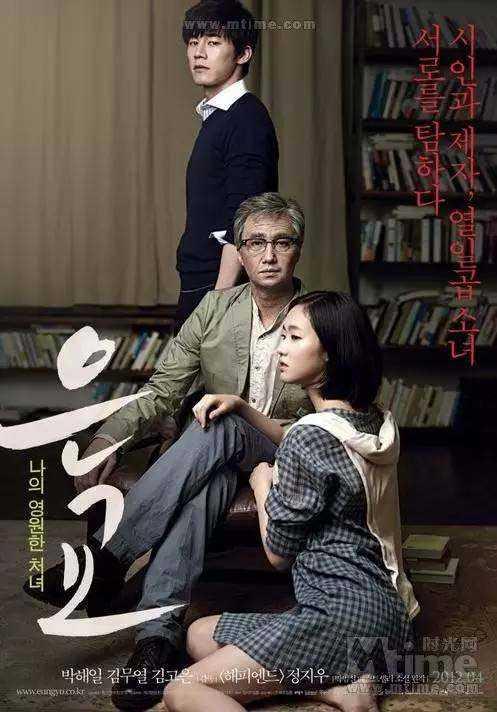 """韩国19禁电影,朦胧感,金高银真的是很""""挑战自己"""""""