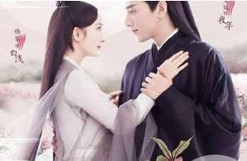 《三生三世》刘亦菲杨洋剧照突然曝光, 看起来简直秒杀电视剧版!