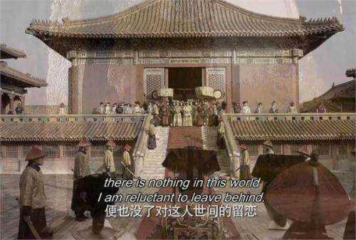"""""""美版甄�执�""""大结局:老年甄�种挥�13句话 忆果郡王的最后一句戳中泪点"""