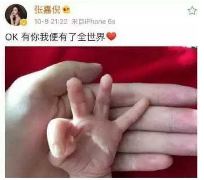 """张嘉倪老公买超,竟然微博发她半裸照,网友直呼""""别恶心人了""""!!!"""