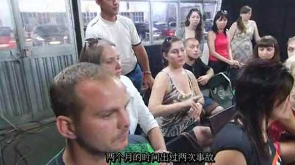 一档俄国的综艺节目火了,是大家认为普京很友好吗?