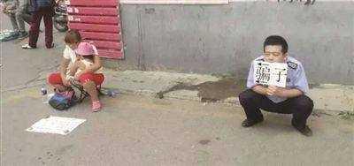 假乞丐在路边行乞,结果可爱的城管们在旁边举了个牌子!