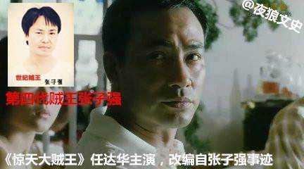 曾叱姹风云的香港五大贼王,他们的故事比电影还传奇