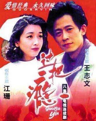 50岁江珊全家近照爆光,神情落莫特憔悴,女儿长的像爸爸?
