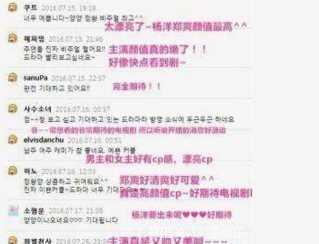 郑爽火到了韩国!这部电视剧没开播就已经刷爆了,整个韩国都在为她点赞!