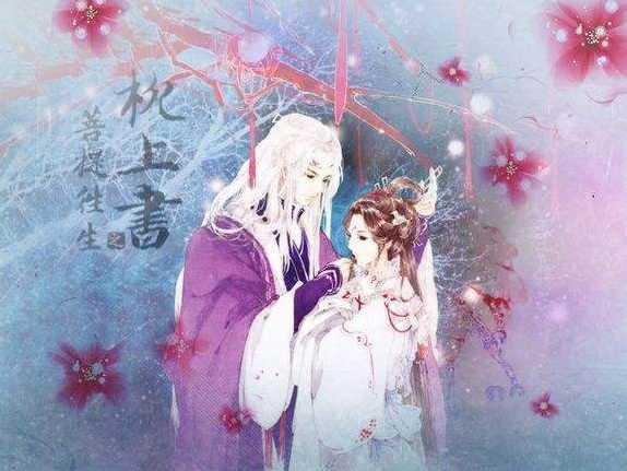 《三生三世枕上书》:女主不是迪丽热巴 是刘雨欣?