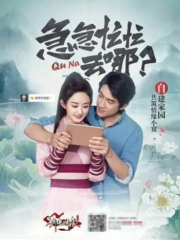 赵丽颖林更新继婚纱照后,又甜蜜秀恩爱,网友想吃粽子不想吃狗粮图片