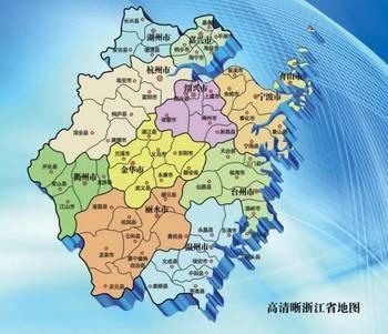 浙江省的五个城市,皇帝亲自赐名!