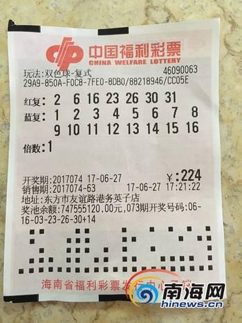 海南东方彩民以一张复试彩票中得一注一等奖,15注二等奖,其中一等奖奖