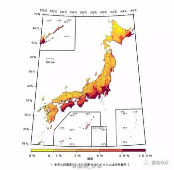 日本政府公开全国地震预测地图2017年版&樱岛火山时隔