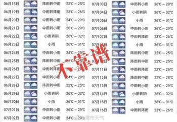 2017香港马会四柱资料:外媒:吉利将收购宝腾近半股权及lotus 51%股权