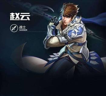 王者荣耀:赵云达摩哪个好?你选择哪个?
