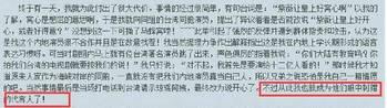 神童平特�_香港神童一肖平特彩图