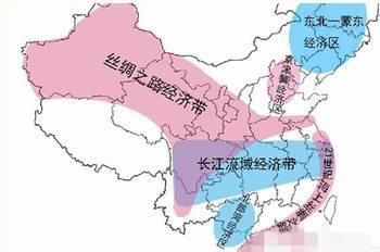 """""""一带一路""""在塑造中国城市圈,促进产业再布局方面将发挥重要作用."""