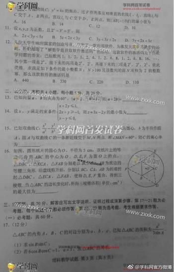 香港赛马会演艺剧院>>771886.com>>【六合彩资料大全】