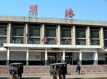 拥有火车站,高铁站和飞机场 中国最牛镇在信阳
