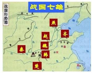秦始皇统一六国时,六国国君最后是什么下场?