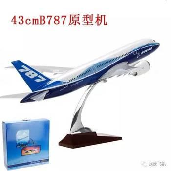 超赞的波音787飞机模型来啦!
